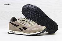 Молодежные кроссовки Reebok Classic, оливковые с черной полоской(Реплика)