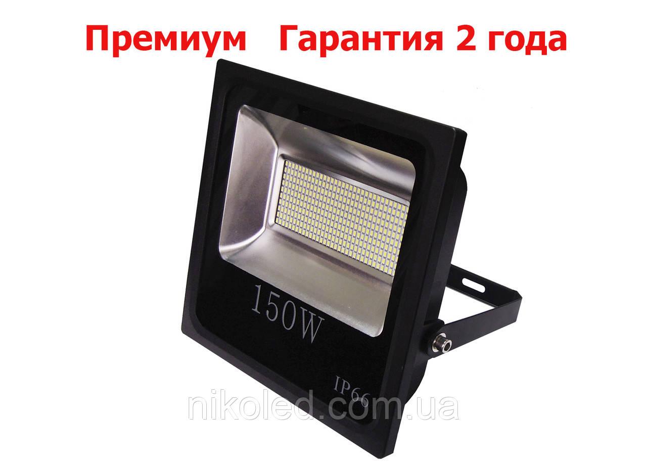 Светодиодный прожектор LED 150W Slim премиум SMD черн