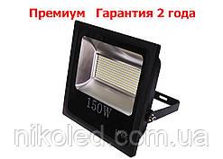 Светодиодный прожектор LED 150W Slim премиум SMD черный