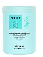 Кондиционер увлажняющий для сухих волос Kaaral Hydra Conditioner PURIFY 1000 мл