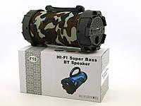 F18 Super Bass 5W boombox, портативная колонка c Bluetooth FM MP3, камуфляжная