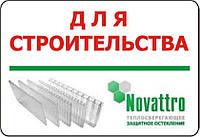 """Поликарбонат сотовый, листовой 8 мм. """"Novattro"""" (Новатро)."""
