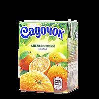 Нектар Садочек Апельсин, 0,2л (1ящ/27шт)