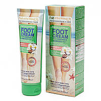 Крем для ног Fruit of the Wokali Foot Cream Сhamomile (Зеленый)