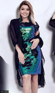 Платье с накидкой 48-50 52-54 56-58 60-62