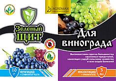 Инсектицид+Фунгицид Для Винограда 10г+3мл Зеленый щит