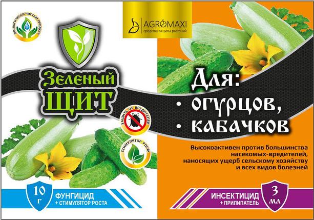 Инсектицид+Фунгицид Для Огурцов и Кабачков 10г+3мл Зеленый щит, фото 2
