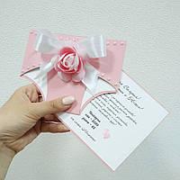 """Открытка-конверт """"Трусики"""", фото 1"""