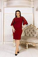 Женское платье рукав-клеш 48+++, фото 1