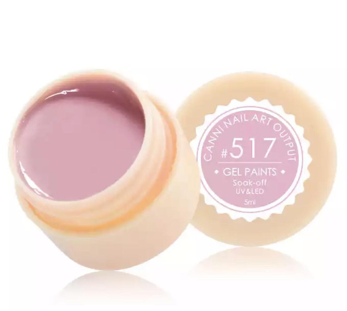 Гель-краска CANNI 517 (лилово-розовый), 5 мл