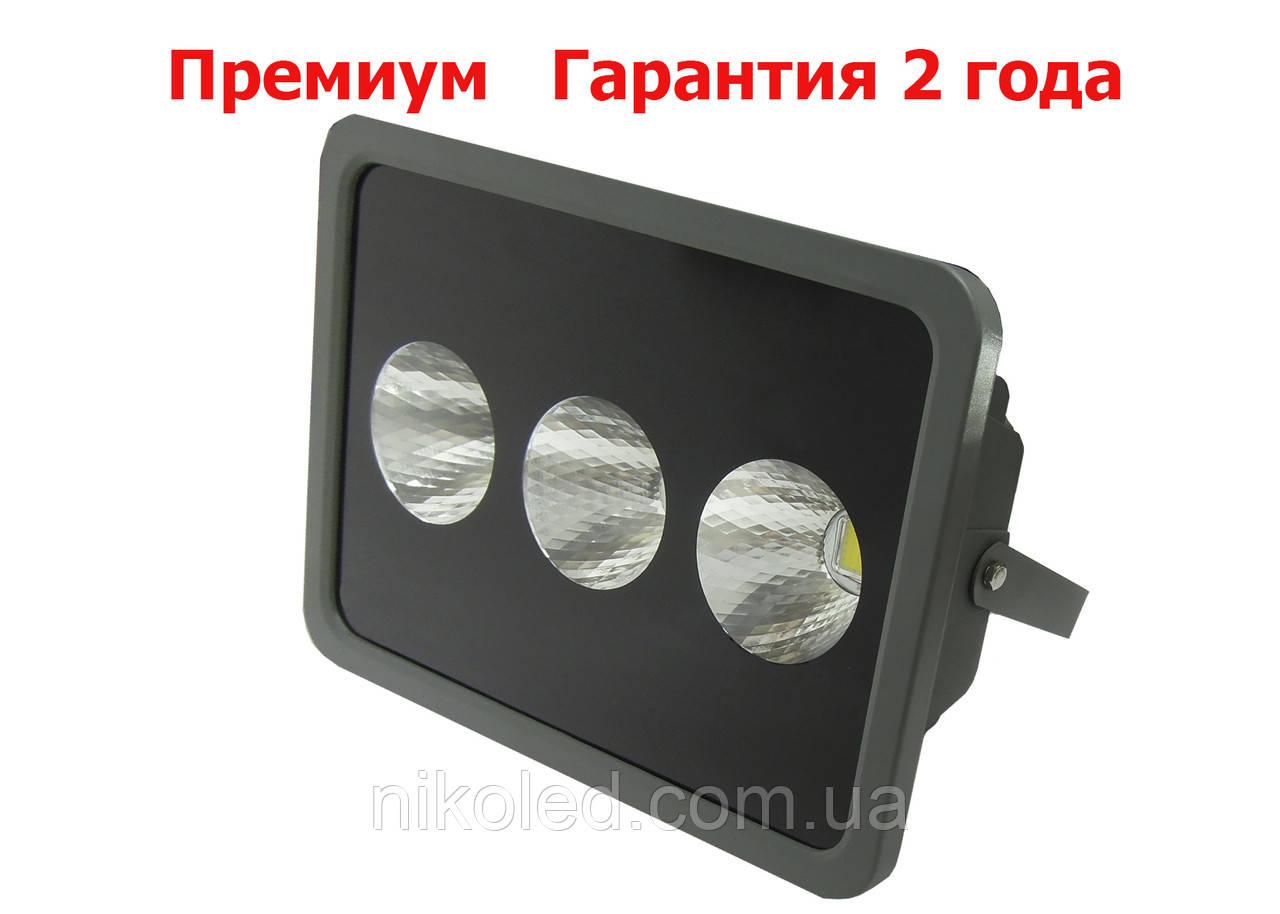 Світлодіодний прожектор LED 150W з вузьким променем 60 градусів преміум