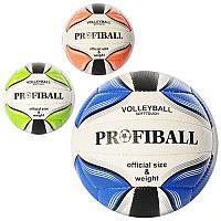 М'яч волейбольний 1105ABC офіційний розмір, ПУ, 2 шари, 18 панелей, 260-280 г., 3 кольори