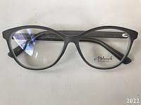 Имиджевые очки, модель 2022, фото 1