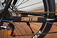 Защита пера SHATUN