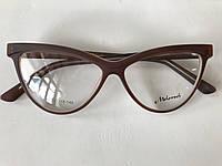 4fb3f365eec2 Безоправные очки с диоптриями в Украине. Сравнить цены, купить ...