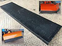 Резина на отвал снегоуборочный с металлокордом (скребок) 40х250х1000