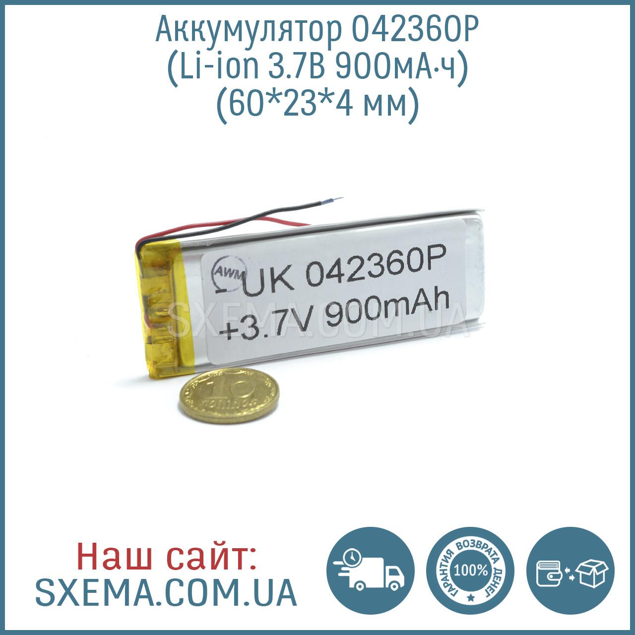 Аккумулятор универсальный 042360 (Li-ion 3.7В 900мА·ч), (60*23*4 мм)