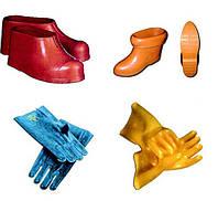 Диэлектрические средства защиты (Боты, галоши, перчатки шовные резиновые и бесшовные латексные) КИЕВ