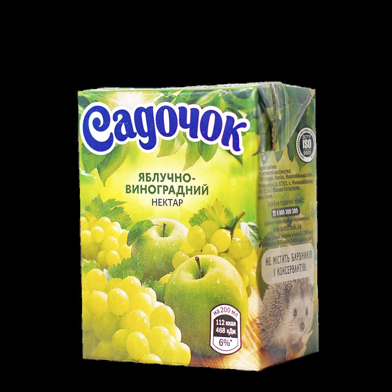Нектар Садочек Яблочно-виноградный (белый), 0,2л (1ящ/27шт)