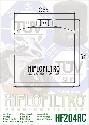 Масляный фильтр HF204RC, фото 2