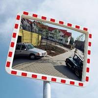 Дорожное зеркало безопасности MEGA 600х800