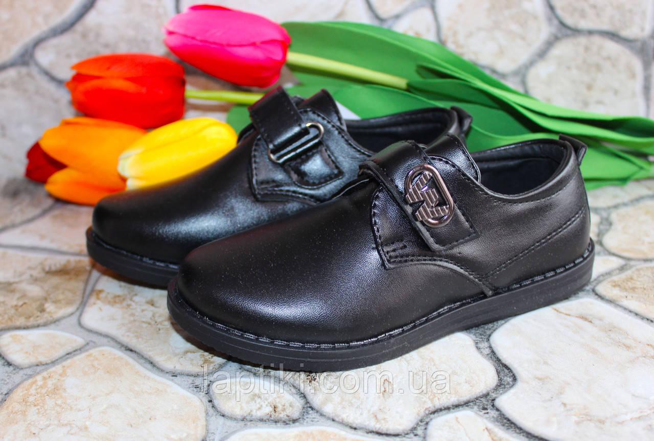 Туфлі дитячі для хлопчиків