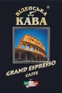 Кофе зерновой Віденська кава Grand Espresso Coffee 500 грамм