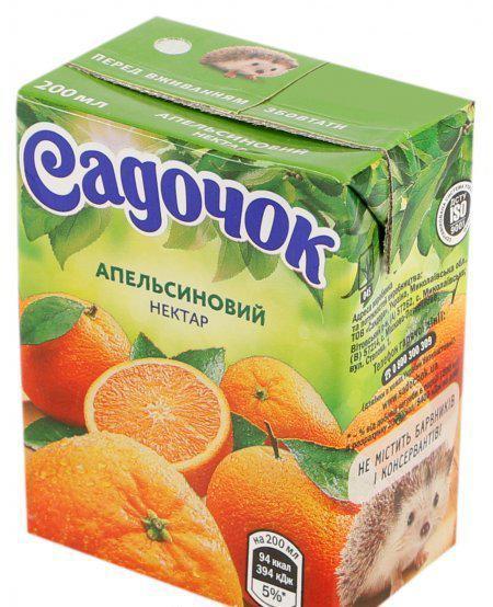 Сок Садочок апельсин 0,2л