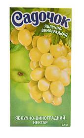 Сок Садочок виноградно-яблочный 0,5л