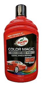 Полироль светло-красный Color Magic 500мл Turtle Wax