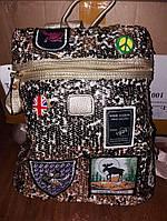 Рюкзак с пайетками, молодежный
