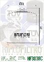 Масляный фильтр HF303RC, фото 2