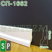 Белый МДФ-плинтус для пола, высота 60 мм. L-2.8м., фото 1