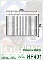 Масляный фильтр HF401, фото 2