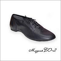 Балетки кожаные на шнурках джазовки