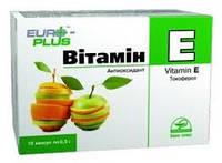 Витамин Е №10 капсул
