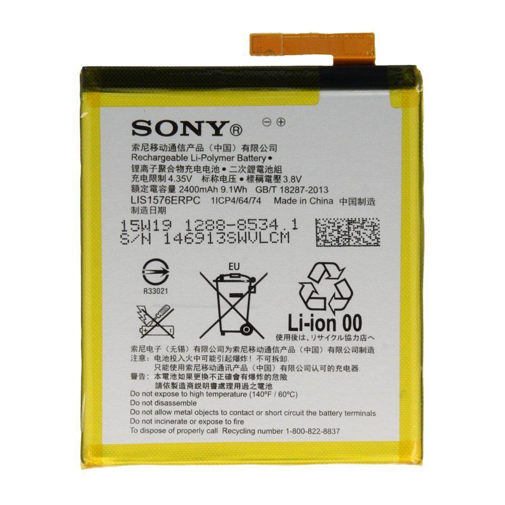 Аккумулятор Sony LIS1576ERPC, 2400mAh Оригинал