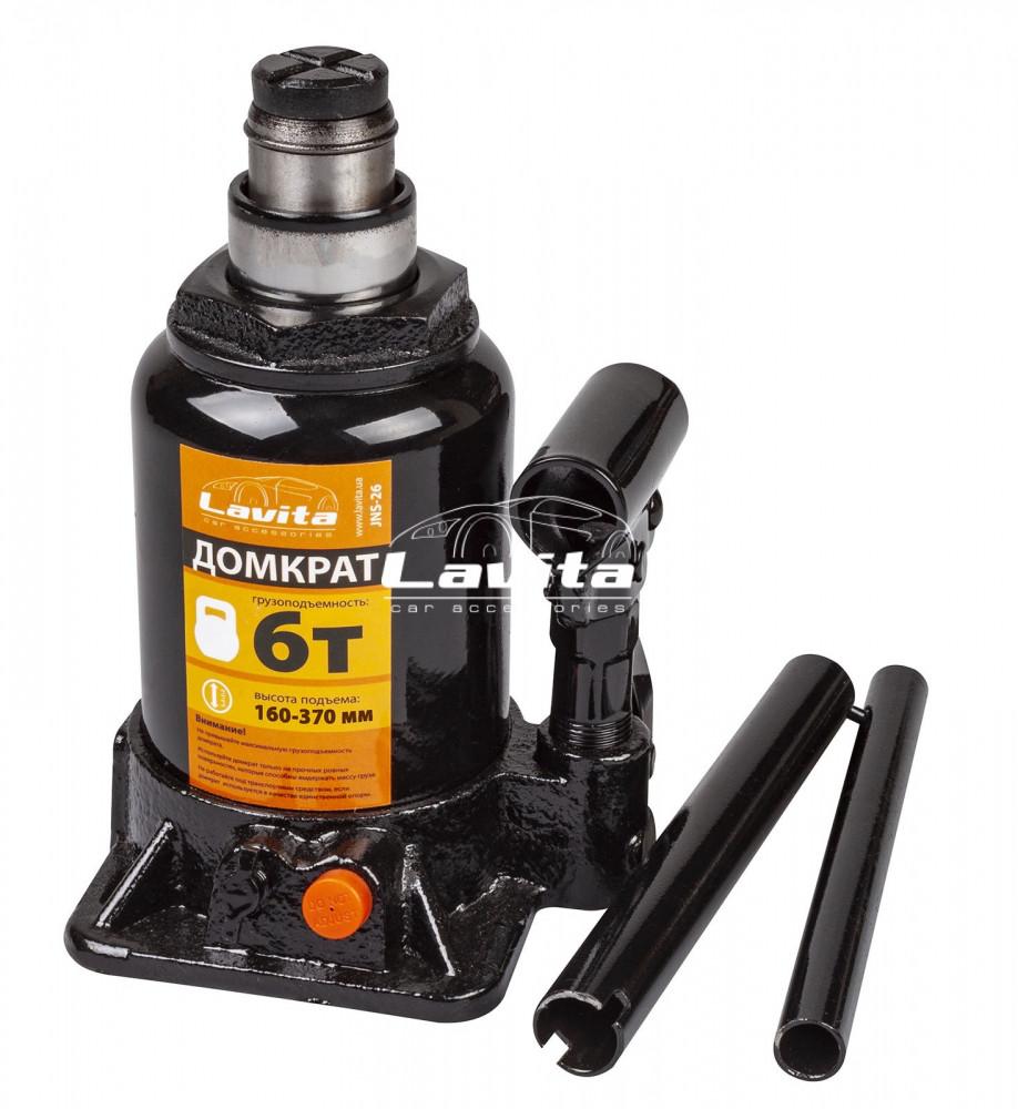 Домкрат гидравлический бутылочный, 6 т, 160-370 мм