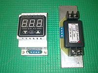 Регулятор мощности цифровой 4.0 кВт. ( ступенчатый ) Далас