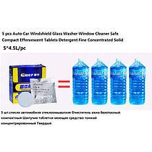 Очистители стекол, омыватели для лобового стекла, концентрат в таблетках. 5 шт в упаковке.
