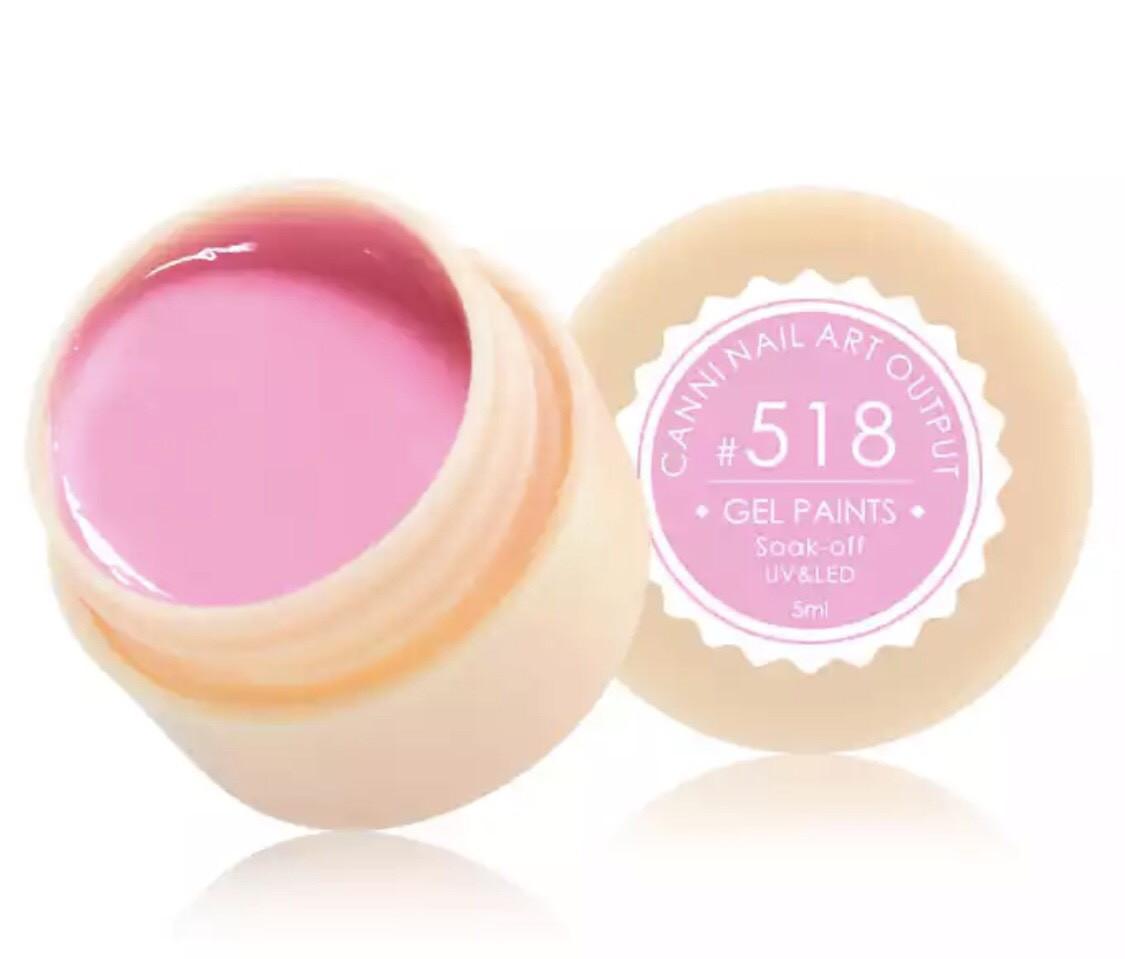 Гель-краска CANNI 518 (яркий розовый), 5 мл