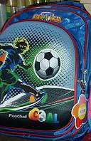 Рюкзак школьный ортопедический для мальчика Футбол