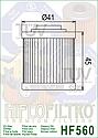 Масляный фильтр HF560, фото 2