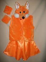 """Детский карнавальный костюм """"Лиса"""" для детей от 3-х до 7-ми лет"""