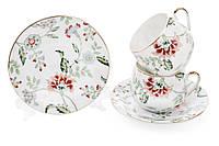 """Кофейный набор """"Альпийский сад"""", фарфор, 2 чашки с блюдцами"""