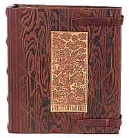 Большой фотоальбом кожаный «Дерево» 520-08-20