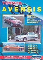 TOYOTA AVENSIS Модели 1997-2003 гг. Бензин Руководство по ремонту и эксплуатации, фото 1