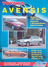 TOYOTA AVENSIS  Модели 1997-2003 гг. Бензин Руководство по ремонту и эксплуатации