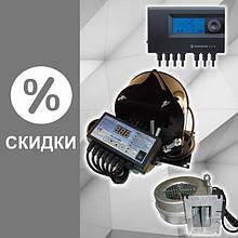Комплекты автоматики для твердотопливных котлов (блоки управления, турбины)