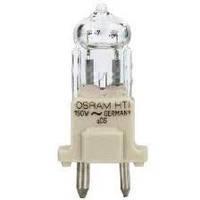 Лампа HTI-150 Osram в наличии!!